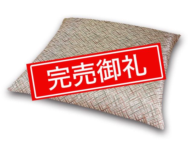 紬織り座布団カバー